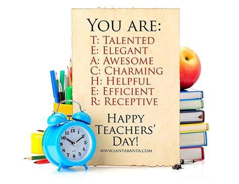 ebuild wishing    family happy teachers day