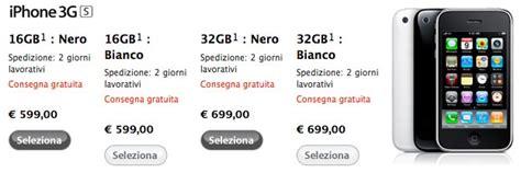iphone aus italien kurzurlaub oder geschenkservice
