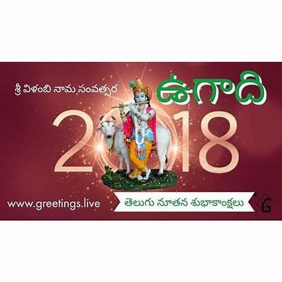 Telugu God Encrypted Cau Gstatic Tbn0 Tbn