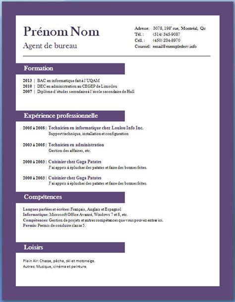Modèle De Cv Vierge Cv Modèles De Cv Exemples Et Modèles De Cv Gratuits 65 à 72 Exemple De