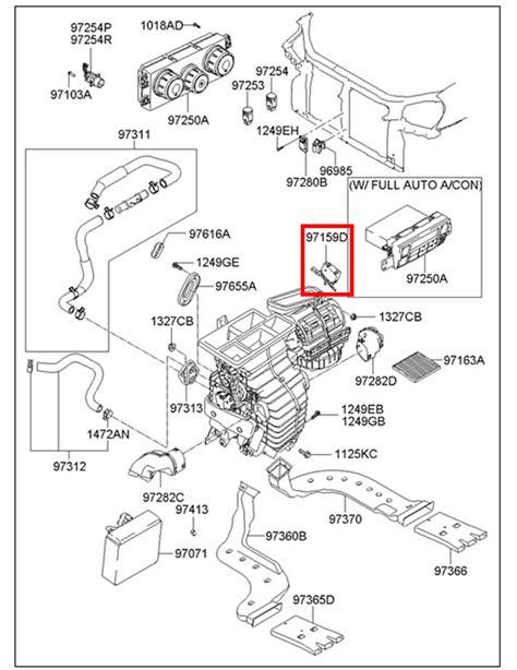Hyundai 2005-2009 Tucson HVAC Heater Blend Door Actuator