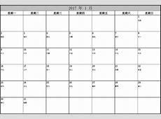 免費打印日曆 2019 2018 Calendar Printable with holidays list