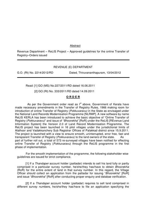 Kerala ReLIS Project- GO 2214/12