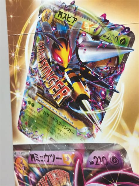 siege translation pokémon tcg headquarters card leak mega beedrill and an