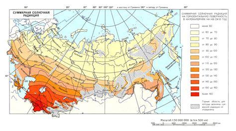 Уровень радиации в курганской области на 20 октября 2019 года . новый мир