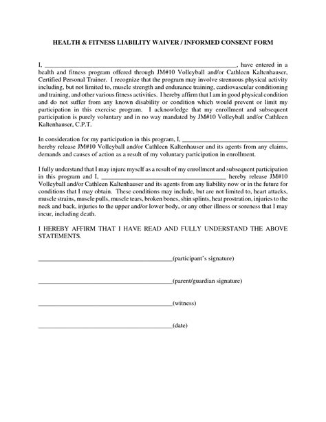 images  personal liability release form template