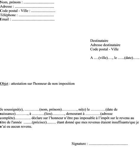 attestation de non imposition modèle n 4169 exemple de lettre attestation sur l honneur