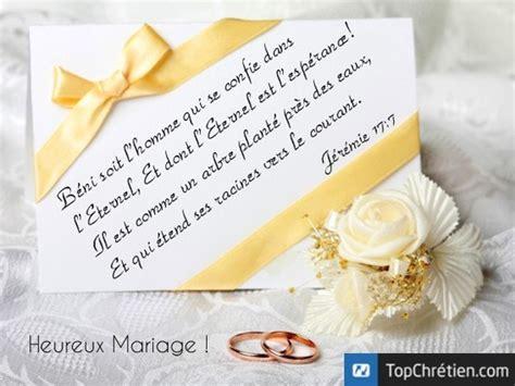 1er anniversaire de mariage citation heureux mariage carte virtuelle mariage topchr 233 tien