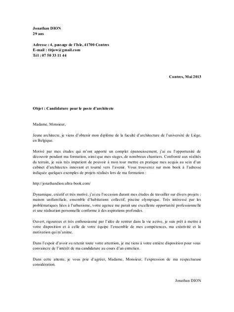 cv aide de cuisine lettre de motivation pdf par jonathan fichier pdf