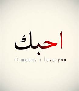 LOVE ISLAMIC QUOTES TUMBLR image quotes at hippoquotes.com