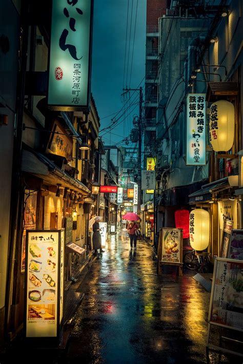 rainy nights  kyoto cool   rainy city ipad