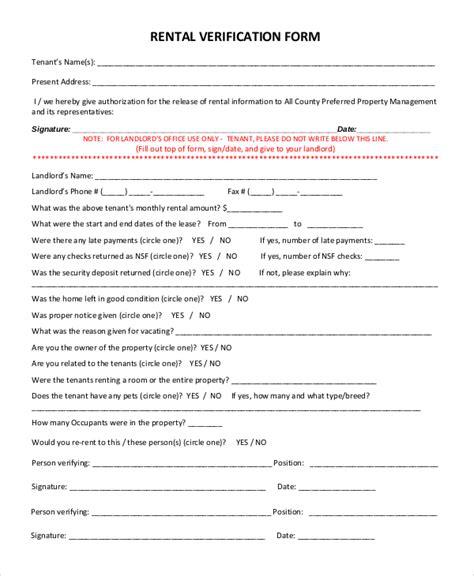 free rental history verification form verification forms cover letter sles cover letter