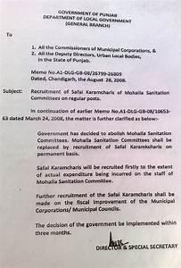 jai valmekiyogimayogamritaadhas aadi dharam aadhas With government documents types