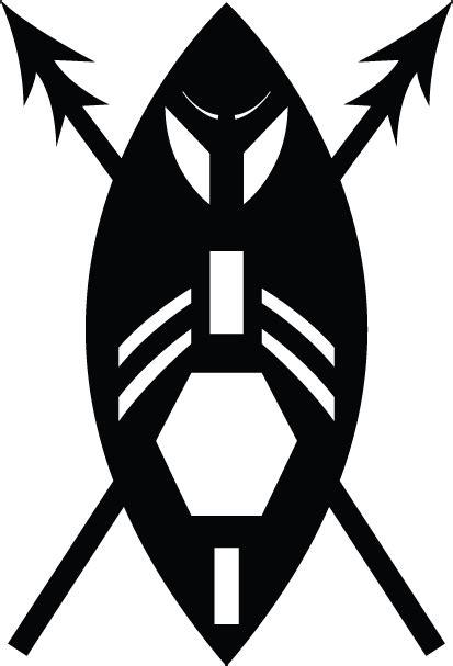 screaming tribesmen wikipedia