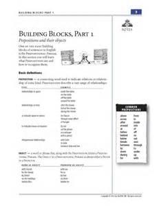 Building Blocks  Part 1  Prepositions U2014student Guide