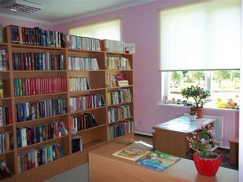 Vidrižu bibliotēka