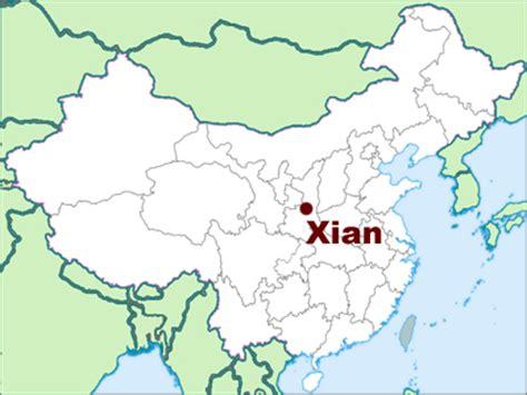china map xian