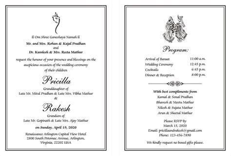 What Are The Best Indian Wedding Invitation Wordings?