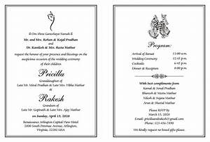 what are the best indian wedding invitation wordings quora With wedding invitation quotes hindu marriages