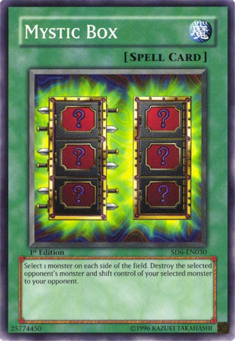 Spellcaster Structure Deck 2013 by Yu Gi Oh Spellcaster Deck Car Interior Design