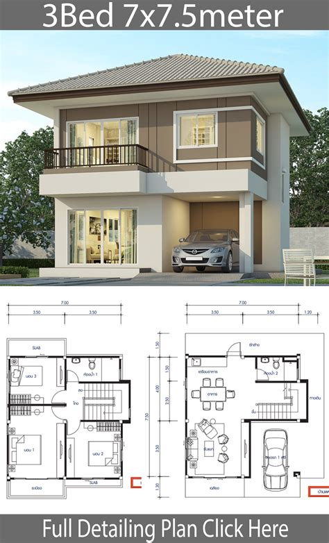 House design plan 7x7 5m with 3 bedrooms House Plans 3D