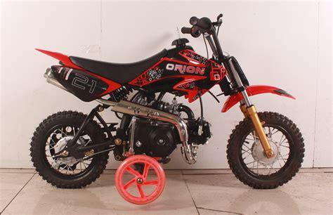 Apollo / Orion Dirt Bikes 70cc