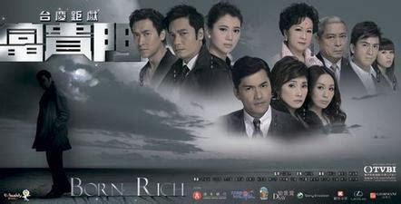 born rich tv series wikipedia