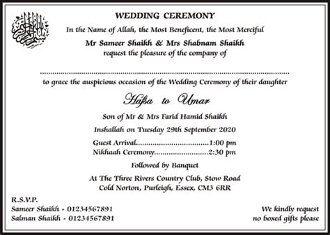 sikh wedding cards wording muslim wedding invitation wordings islamic wedding card