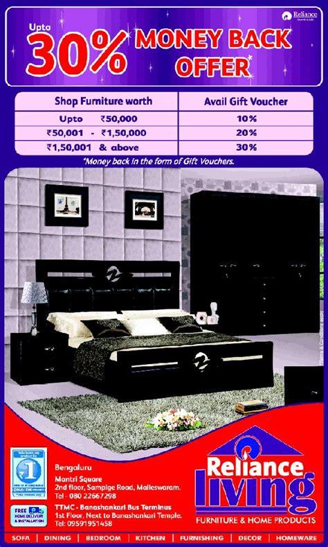 floor and decor outlets com reliance living bengaluru store outlets deals sales 2018