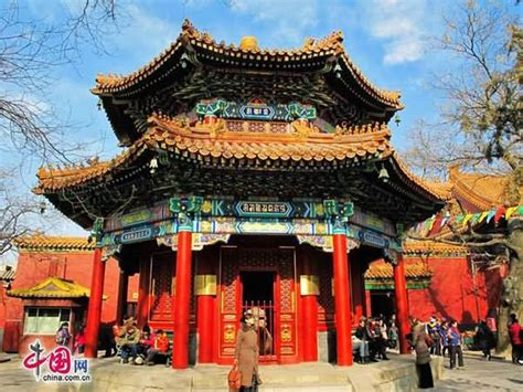 40 Very Beautiful Yonghe Temple Beijing Pictures And Images