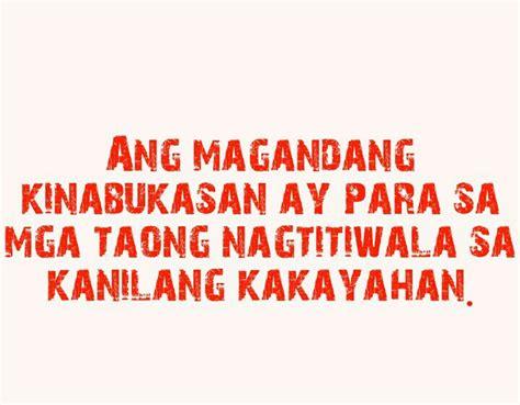 inspirational quotes tumblr tagalog