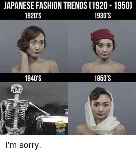 Bad Fashion Meme - funny japanese memes of 2017 on sizzle amazement