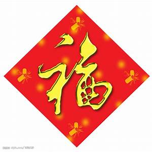 Creative Outdoor Chinese New Year Decoration Tree With Red