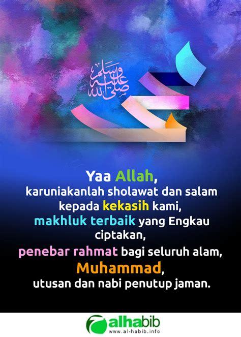 gambar shalawat salam atas nabi muhammad blog alhabib