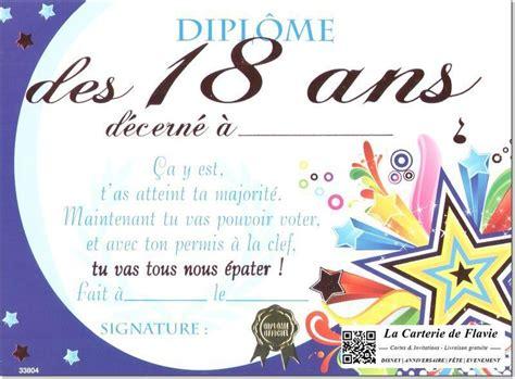 modele de carte anniversaire 18 ans modele carte invitation anniversaire 18 ans invitation