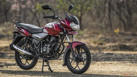 Bajaj Discover 110 CBS launched; priced at Rs 53,273 ...