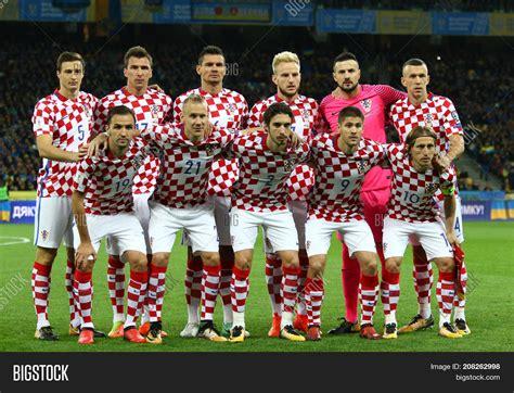 Fifa World Cup Image Photo Free Trial Bigstock