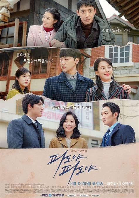 Inti cerita dari novel ini adalah kita harus menerima takdir yang sudh ditrntukan oleh yang maha pencipta. » TV Novel - Waves, Waves » Korean Drama