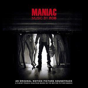 Саундтрек к фильму Маньяк, музыка из фильма, 320 Kbps