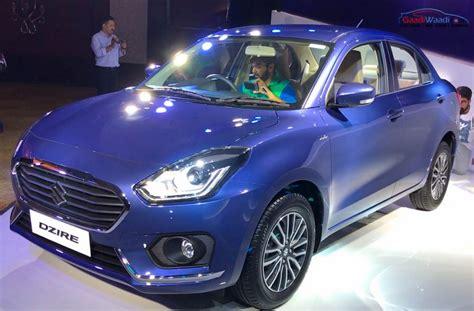 2017 Maruti Dzire Vs 2017 Hyundai Xcent Facelift Specs