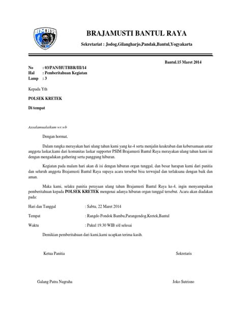 surat pemberitahuan polsek