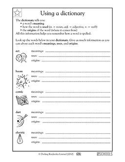 2nd grade 3rd grade reading writing worksheets using a