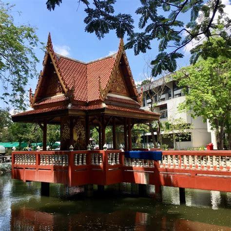 รูปที่ โรงเรียนบางกะปิ (Bangkapi School) - บางกะปิ - 69 ...