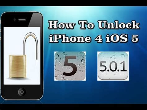 how to unlock iphone 5 for free how to unlock iphone 4 on official ios 5 1 1 5 1 5 0 1 5 0