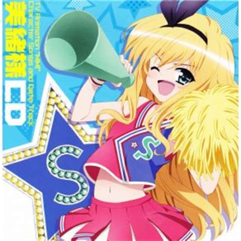 mm character songs  date track mio sama cd