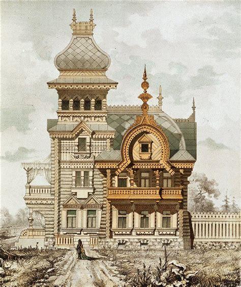 ideas  russian architecture  pinterest