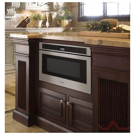 zwlsjssc monogram microwave canada sale  price reviews  specs toronto ottawa