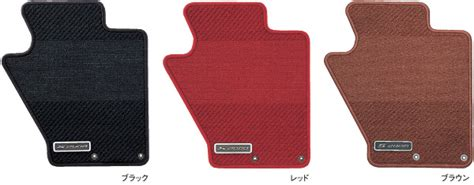 S2000 Premium Floor Mats by Wtb Honda Access Premium Floor Mats For Left Drive