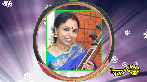 Swara Raga Sudha Sankarabharanamsankarabharanam Youtube