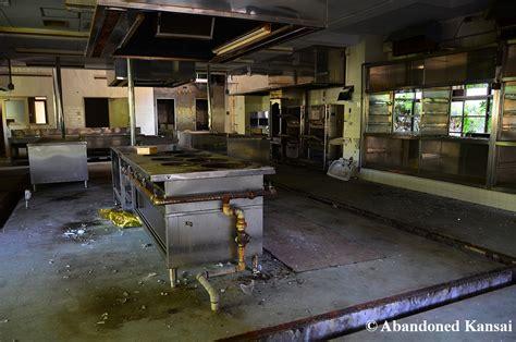 japanese tuberculosis hospital  children final visit
